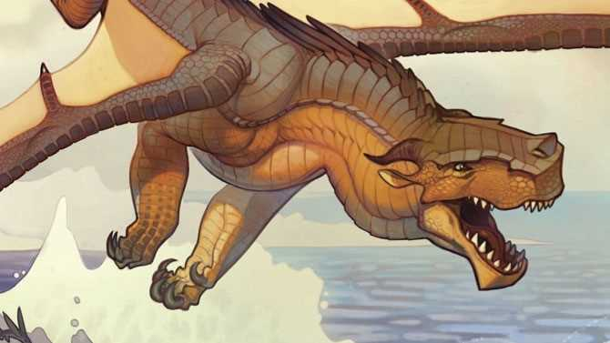 WINGS OF FIRE: Netflix Announces New Family Animated Series Based On Popular Fantasy Books